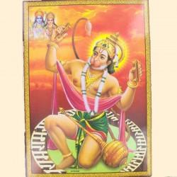 "Poster dieu indien ""Hanuman"""