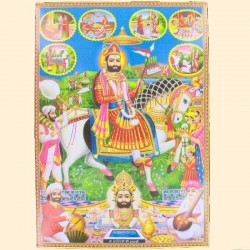 "Poster Dieu Indien ""Rama"""