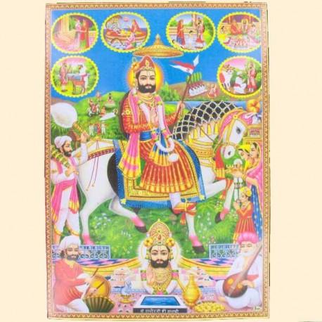 poster Rama