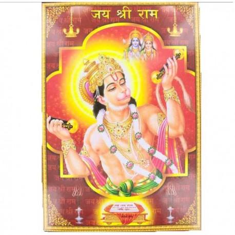 poster Hanumanji