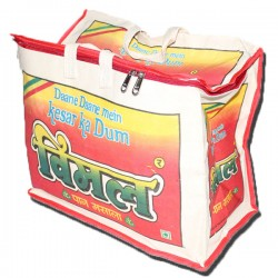 sac indien