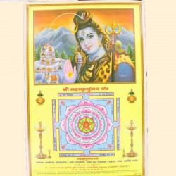"Poster Indien ""Shiva Yantra"""