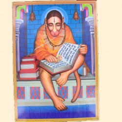 """Poster Dieu Hindou """"Hanuman"""""""