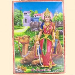 "Poster Indien ""Matadji"""
